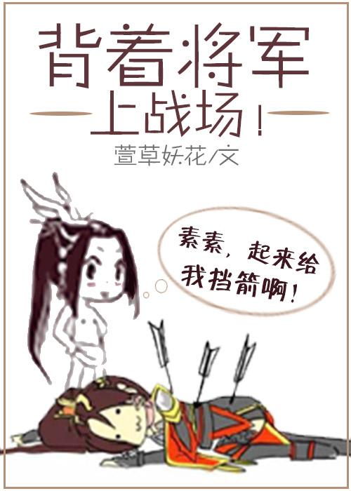 妖灵动漫社