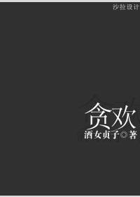 凤鸣巫宫:妖孽哪里逃