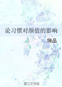 紫苏求仙记