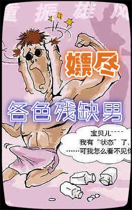 在日本当死神的日子
