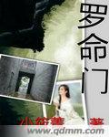妃常穿越:暴君的宠姬【完结】